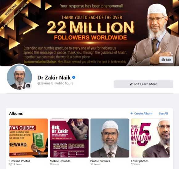 Dr Zakir Naik Facebook