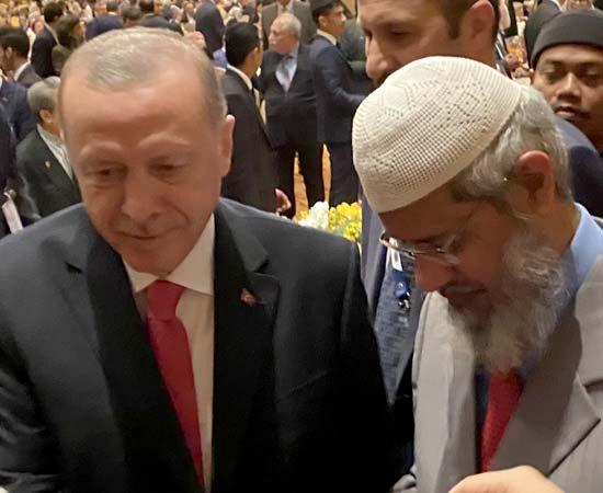 Dr Zakir Naik in Conversation with Recep Tayyib Erdogaan