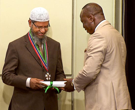 THE INSIGNIA OF THE COMMANDER OF THE NATIONAL ORDER OF THE Islamic REPUBLIC OF THE GAMBIA