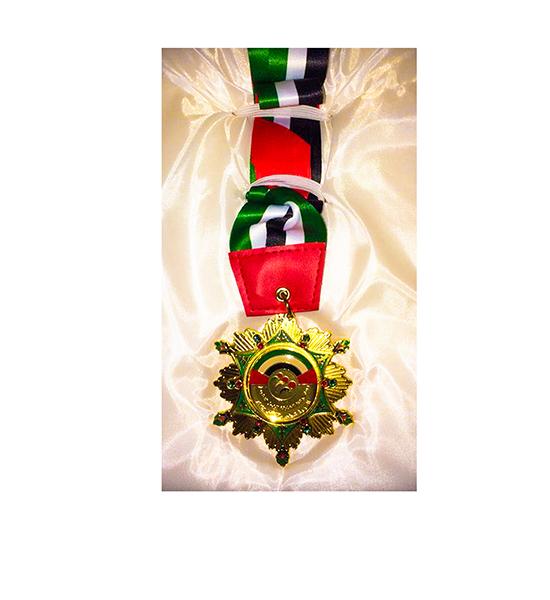 SHARJAH AWARD FOR VOLUNTARY WORK 2013