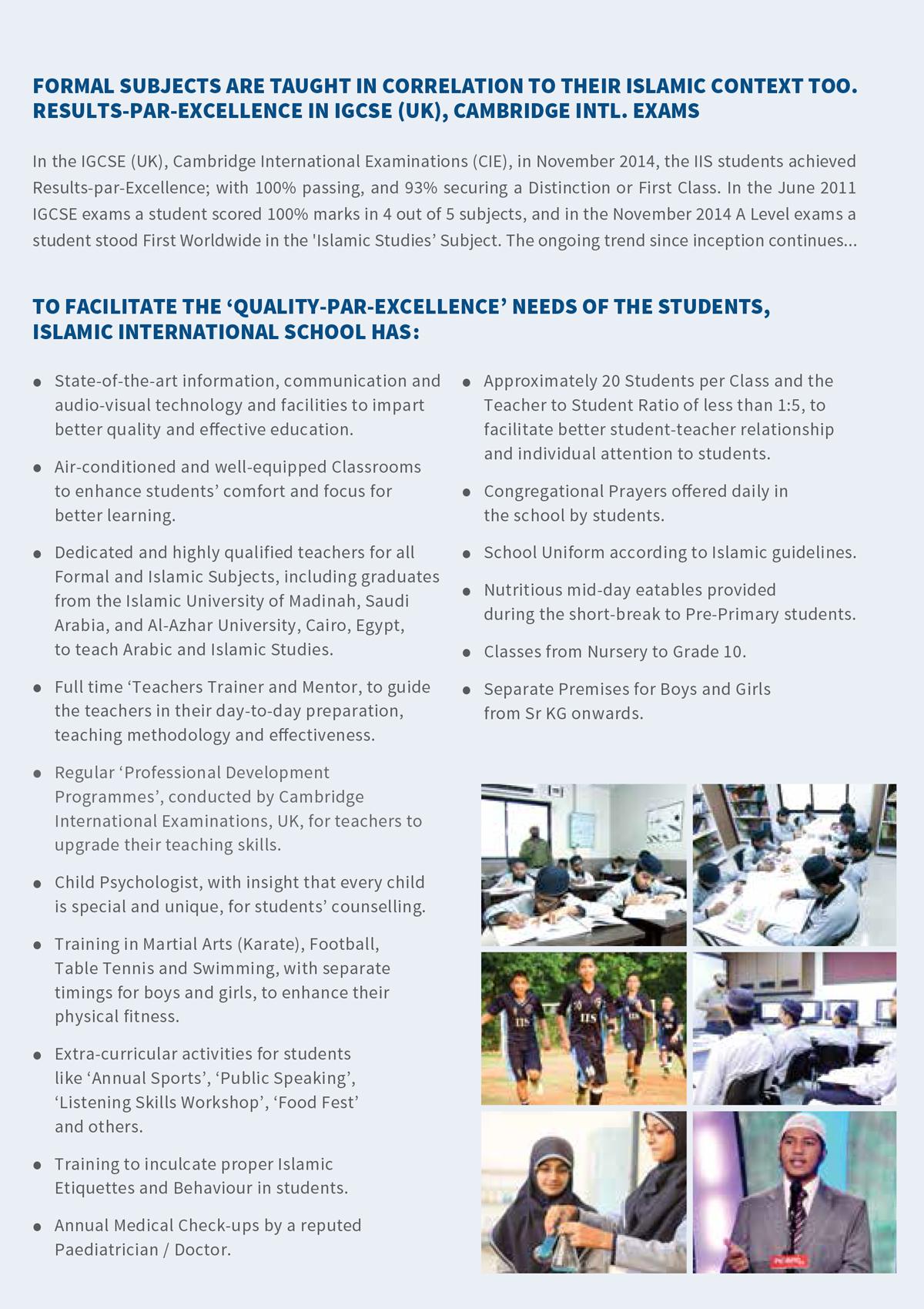 Brochure of Islamic International School (IIS) & Junior College