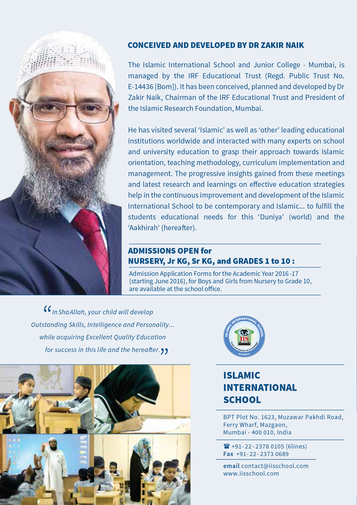Brochure of Islamic International School (IIS) & Junior College