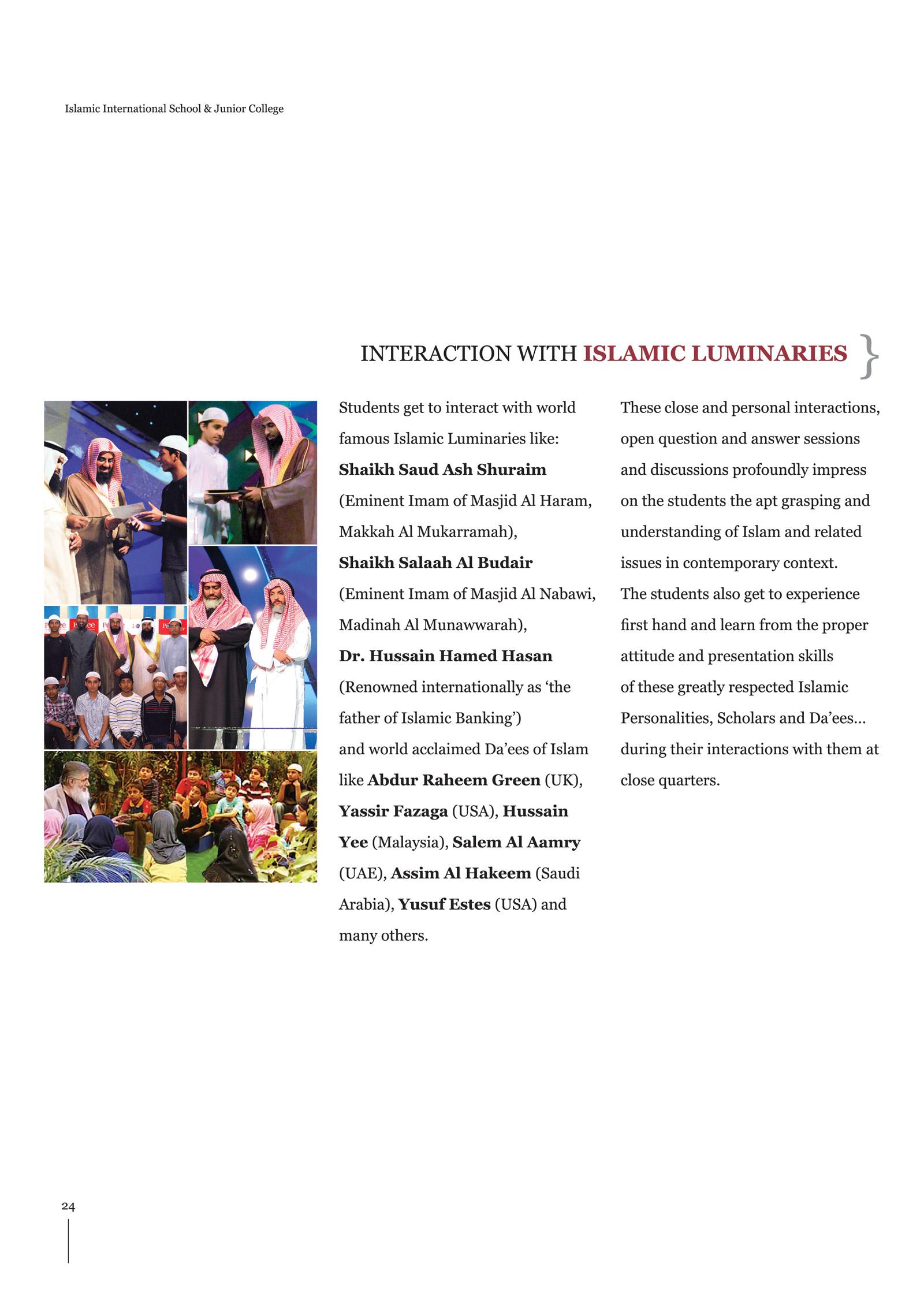 Islamic International School (IIS) & Junior Callege
