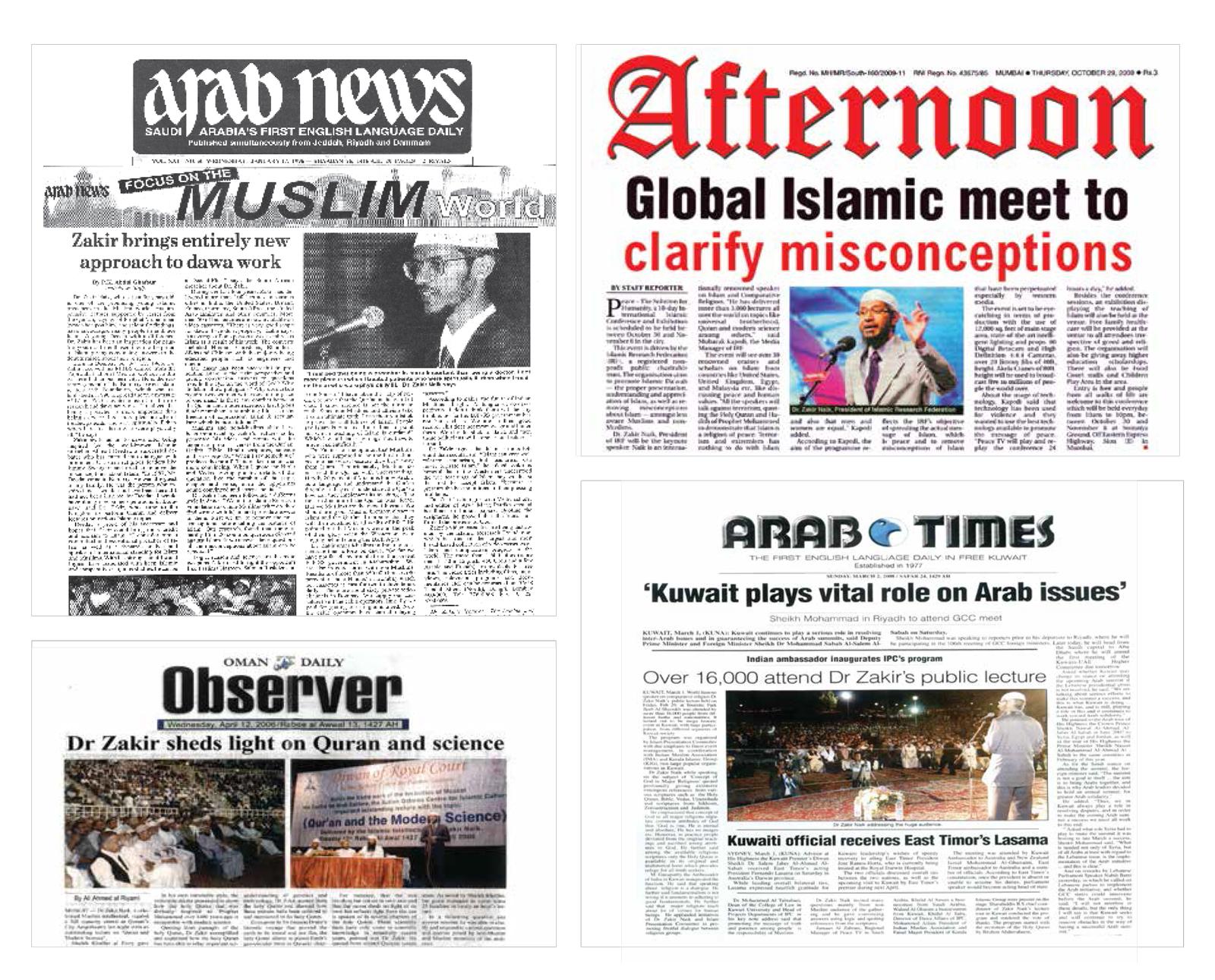 Media Reports - English