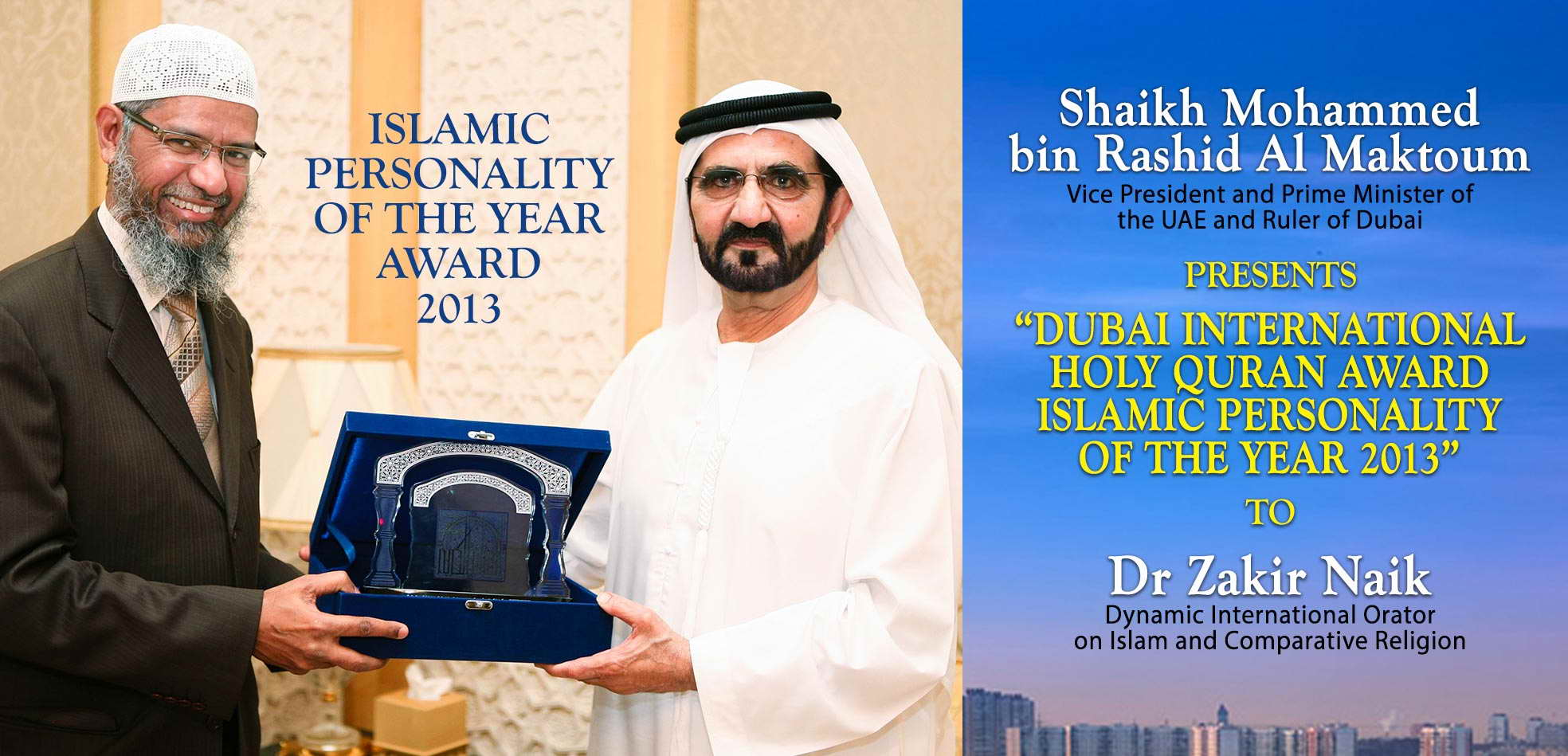 Dubai International Holy Quran Award for Islamic Personality of the Year - 2013