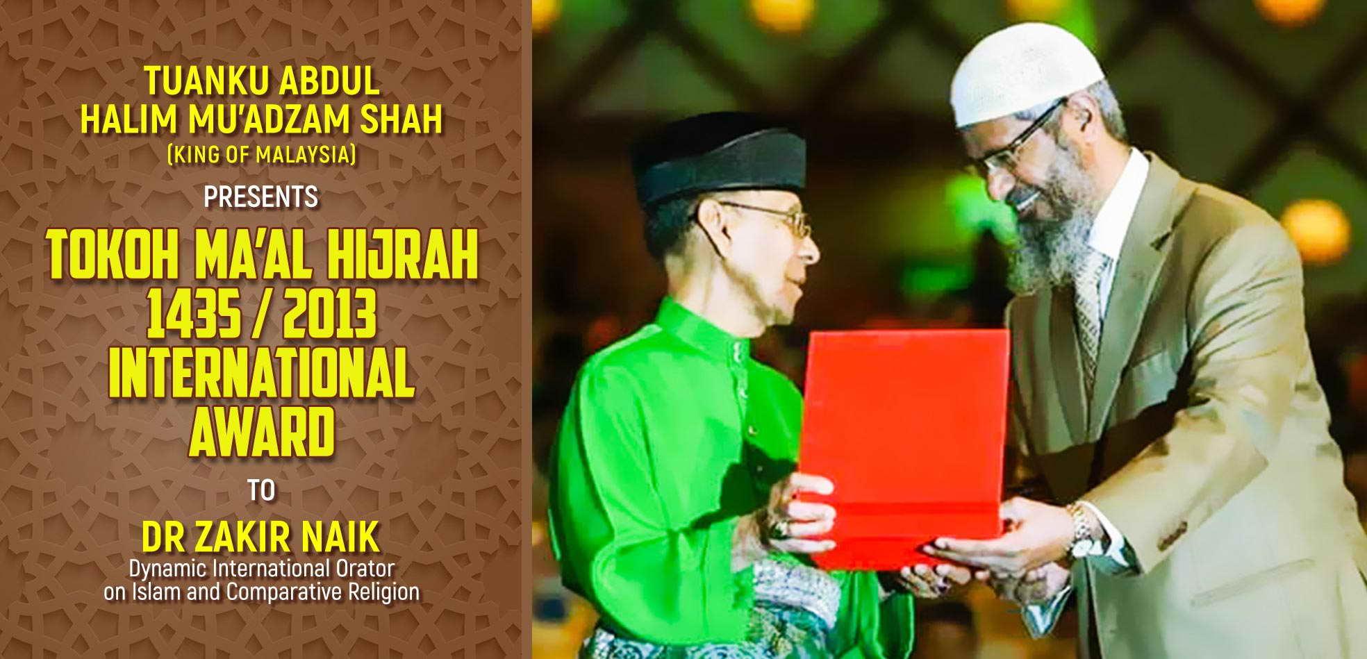 Tokoh Ma'al Hijrah 1435 / 2013 International Award