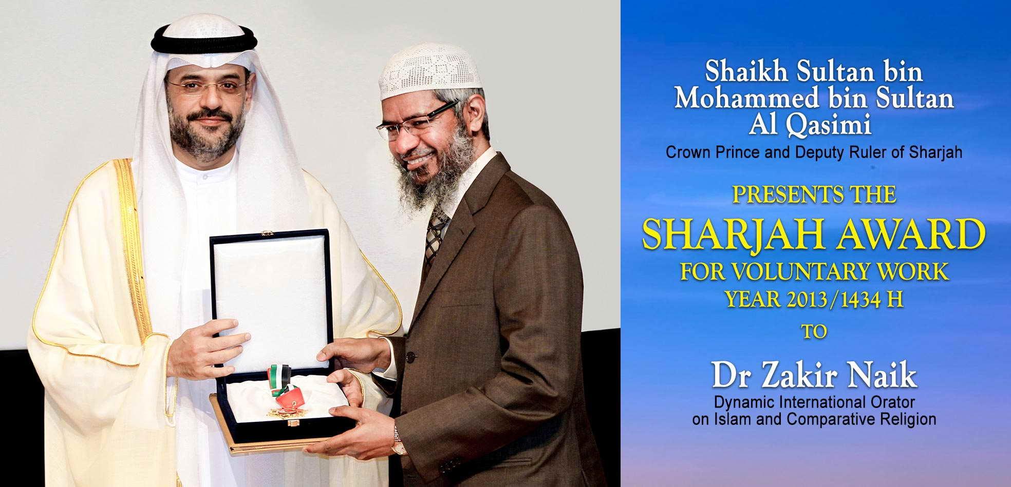 Sharjah Award for Voluntary Work - 2013